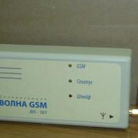 ВОЛНА GSM, BIS – 161